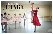 http://img291.imagevenue.com/loc218/th_87440_septimiu29_AnnaSelezneva_VogueRussia_Oct201215_122_218lo.jpg
