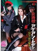 [HBAD-263] 女将校・アイアンレディ ~屈辱の陵辱輪姦~
