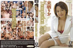 (DVD OPM-008) Temptation Lady – Rio Kurusu [.ISO]