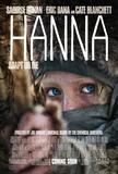wer_ist_hanna__front_cover.jpg